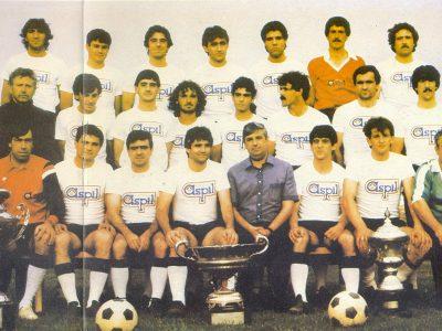 Campeones de España de la Copa de la Liga y Campeón de Liga de 3ª división, temporada 83-84.